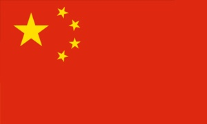 Your Guide To Getting A Chinese Business M Visa Globig